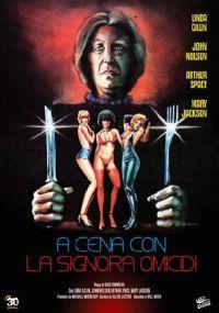 Locandina del film A cena con la signora omicidi (1972)