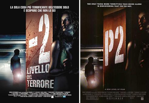 Locandina di P2, in italiano -2 livello del terrore