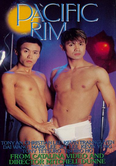 Pacific Rim locandina di film pornografico omonimo