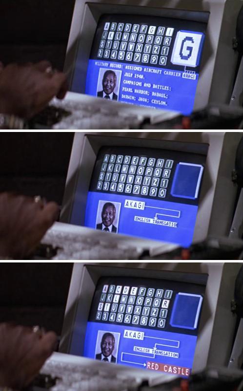 Computer che mostra la scritta Akagi