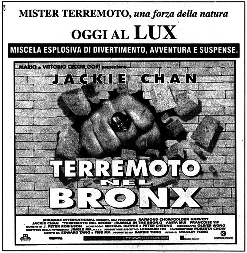 terremoto-nel-bronx-1996-08-30