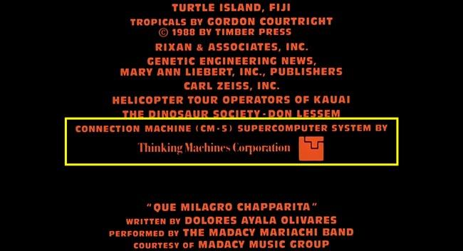 Connection machine dai titoli di coda di Jurassic Park